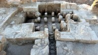 The newly discovered Byzantine bathhouse in Judea (IAA)