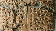Detail from the tablet found at Ziyaret Tepe. Inscribed with Cuneiform characters, the tablet consists of a list of women&#039;s names, many of which appear to be from a previously unknown language (John MacGinnis)