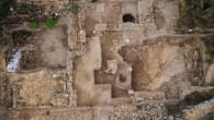 General view of the excavation site at Tel Motza (Skyview / Israel Antiquities Authority)