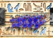 The blue pigment used in ancient Egyptian artwork may foster development of new materials for TV remote controls (Darrah Johnson-McDaniel et al)
